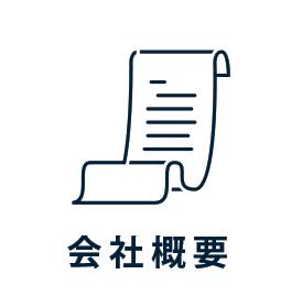 mobile_info_icon