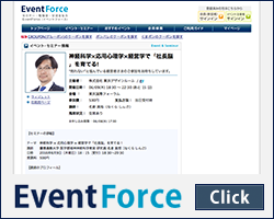 seminar-event-force